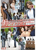 Seducing Working Women [Office Lady With Beautiful Legs In A Tight Pant Suit Gets Fucked Over And Over!!] vol. 1 Download