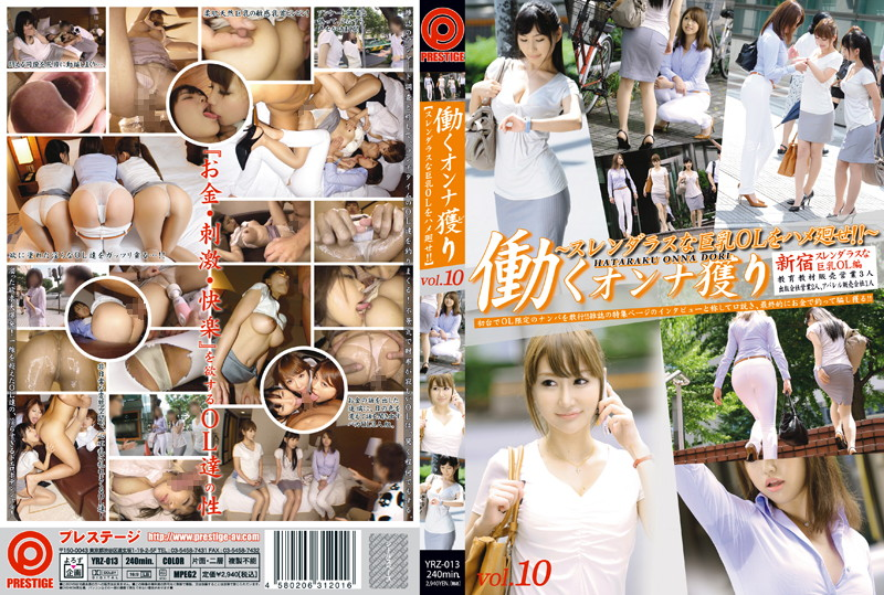 YRZ-013 jav streaming Seducing Working Women [Slender Office Lady With Big Tits Gets Fucked Over And Over vol. 10