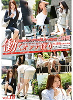 Seducing Working Women [Slender Office Lady With Beautiful Legs Gets Fucked Over And Over] vol. 18 Download