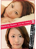 Ranking Queen 03 Download