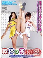Soft body girl Lesbian Series - Double Hot Flexible Balance Download