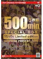 Aroma Catalog DVD 15 Years of Aroma [Part 1] Download