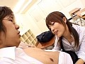 (125ud371ra)[UD-371] Super Kinky Lady Maniacs 5 Female Teacher & Female Doctor Edition Download 15