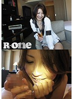 R-One Download