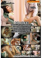 The Gynecologist Molester!! Their Long Awaited First Child! A Young Wife Having Her First Child Falls Prey To A Horny Gynecologist Who Takes Advantage Of Her Inexperience And Stupidity To Hide Behind The Curtain And Molest Her Sensuous Pussy, Telling Her It's All In The Name Of Her Treatment, And Unbeknownst To The Nurses, He's Giving Her Creampie Sex Too!! (125ud00697rps)