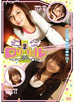 Lolita Gal 2 - Quick Appointment Mobile Dating - 下載