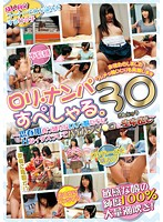 Loli Pick-Up Special 30 - Pulling Sexy Pranks On Barely Legal Pubertal Babes With Shaved Pussy For Raw Creampies - 下載