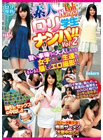 Lolita Special Course Picking Up Amateur Loli Students!! Vol.2 We Successfully Deceived Quiet Looking Female Students On Their Way Home From Lessons And Filmed Them Doing Naughty Things!! Download