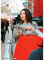 Before Being A Wife She's Still A Woman. Tonight I Will Betray You... Shizuka 22 Years Old Makes Her Decision - Download