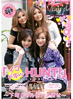 Right Now HUNT! Fuck Downtown Girls Download