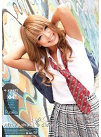 After school @ diary 04 Rumika 下載
