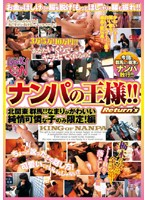 Lord of Seduction Returns. Gunma in Eastern Japan. The Way She Speaks is Cute. Cute Girls Only Collection. 下載