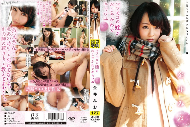 LOL-083 asian porn video Lolita Special Course – My Sweet Stylish Niece In Her Adorable Scarf Mio Kanai