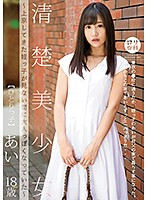 Lolita Special Course. Beautiful, Neat And Clean Girl ~When My Niece Came To Tokyo, She Was All Grown Up~ Ai, An Only Child. Ai Hoshina Download