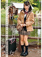 Special Lolita Course. A Plain But Beautiful Girl ~My Niece, Who Is Back In Her Hometown, Has Grown So Much Since I Last Saw Her~ An Only Child, Sora, 18 Years Old. Sora Kamikawa Download