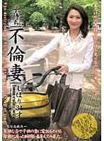 Pregnant Unfaithful Housewife (Shihori Age 34) Download