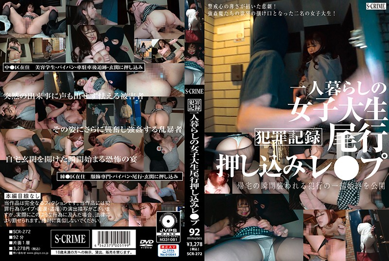 SCR-272 best asian porn Record Of Dark Activities: Following A College Girl Who Lives Alone And Having Rough Sex With Her