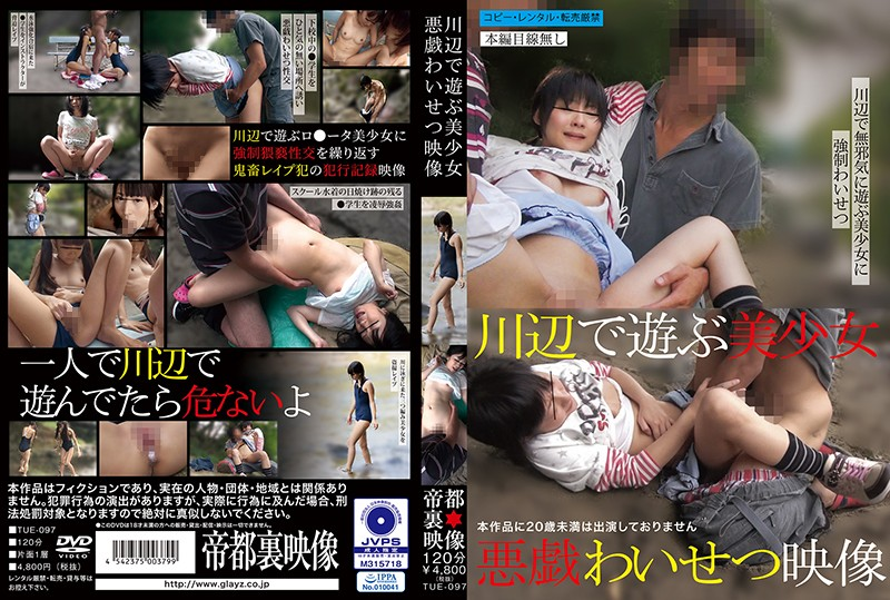 TUE-097 asianporn Beautiful Girl Playing At The Riverbank Mischievous Dirty Video