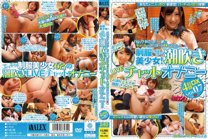 "VAL-042 hot jav Anna Anjo Maya Kawamura ""Hey, You Wanna Chat And Do Some Dirty Stuff?"" A Beautiful Girl In Uniform! Splash Squirt LIVE Chat"