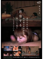 30-Year Age Gap - When My Wife Was Out For The Night My Daughter Crept In Pretending To Ber Her And Gave Me A Blowjob Download
