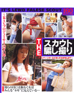 The Scout Pick Up Fuck -Do You Want To Try Being A Poster Girl?- Download
