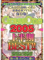 Grass One 2005 First Half Greatest Hits Collection Download