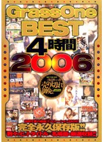 Grass One 2006 Greatest Hits Collection 4 Hours Download