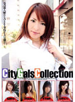 City Gals Collection Download