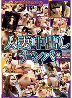 Married Woman Creampie Seduction 4 Download