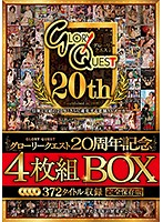 Glory Quest 20th Anniversary Box Download