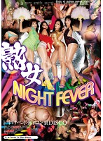 Older Woman NIGHT FEVER Download