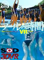 [VR] Pool Time VR [Side-By-Side High Definition Video & Real And Thorough Natural Light Photography] Download