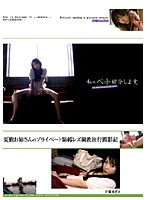 Introducing my Pet: Natsuki's Private Lesbian S&M Training Trip Film Record Azusa Ito Download