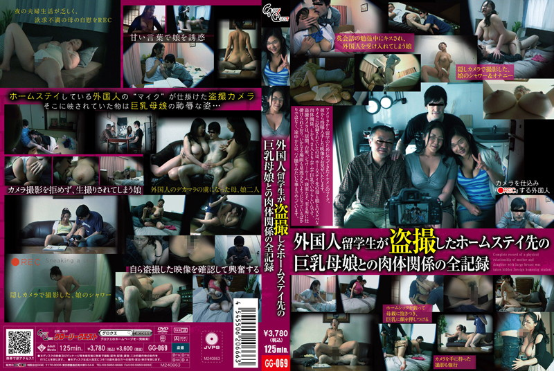 GG-069 jav hd streaming Foreigner Exchange Student's Secret Videos. Homestay has Big Tits. Record of All Sexual Relations.