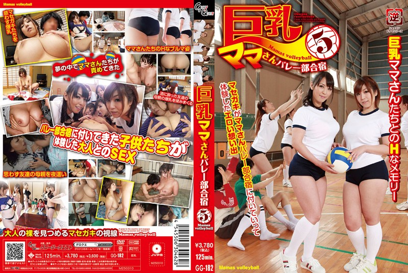 GG-182 Big Titty Mom Volley Ball Training Camp 5