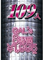 Glory Quest - 109 Gals, Eight Hours Download