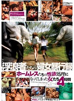 Vagabonds' Sexual Abuse Report Girls Became Lust Vent For the Homeless Download
