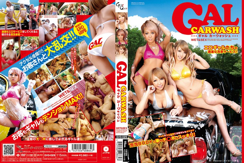 GVG-029