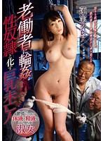 A Big Tits Widow Is Gang Bang Raped By Old Men And Becomes Their Sex Slave Kurea Hasumi Download