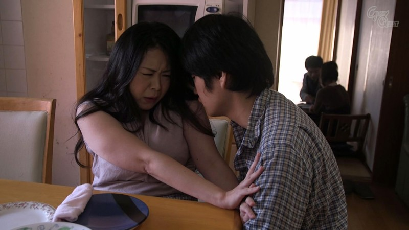 GVG-438 studio Glory Quest - Son-in-law Eri Sugihara Aiming A Big Tits Too Obscene Mother-in-law