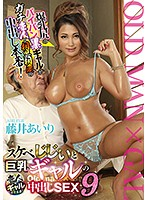 A Dirty Old Man And This Big Tits Gal Are Having Creampie Sex 9 Ai Fuji 下載