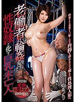 A Big Tits Widow Is Gang Bang Fucked By Blue Collar Workers And Turned Into A Sex Slave Yuri Oshikawa Download