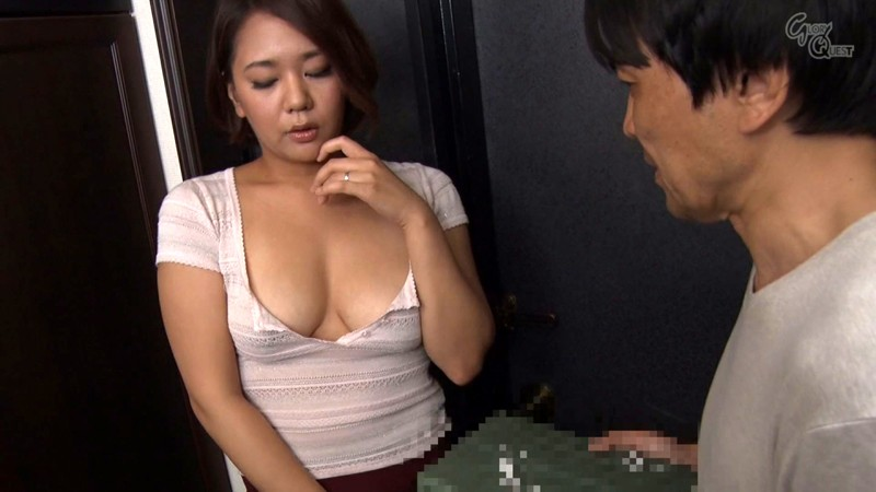 GVG-577 - Horny Big Tits Wife Horikoshi Nagisa Who Has Moved To Next Door To Tempt Me With No Bra - Glory Quest