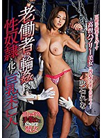 A Busty Widow Is Gang Raped By Old Workers And Turned Into A Sex Slave. Rena Fukiishi Download