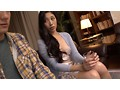 Mother/Daughter Fucking Miki Sunohara preview-6