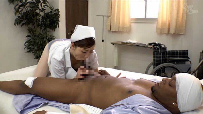 GVG-882 I'm A Nurse Addicted To A Hospitalized Black Man's Huge Cock… Yurika Aoi