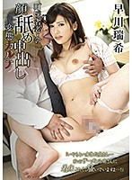 The Old Town Doctor Is Filling Out Perverted Medical Records Filled With Face-Licking Creampie Sex Mizuki Hayakawa Download