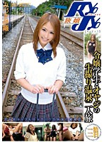 The Young Innkeeper Young Student & Old Man's Raw Hot Spring Trip Footage Download