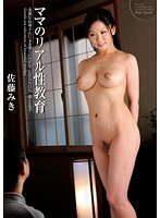 Mom's real sex education - Miki Sato Download