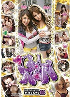 The Gal Seduction 03 Download